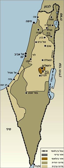 mapa-israel-division-un.jpg